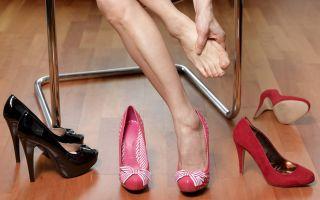 Какая мазь подходит для заживления мозолей на ногах