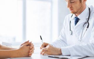 Причины симптомы диагностика и лечение перианальных кондилом