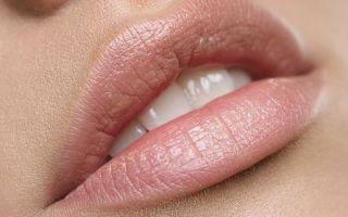 Как лечится папиллома на губе?