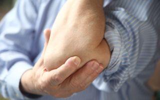 Мозоли на локтях у человека: особенности лечения