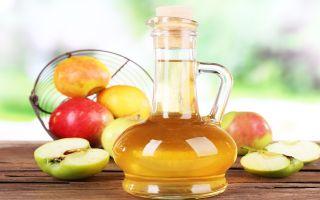 Народная медицина: папилломы и яблочный уксус