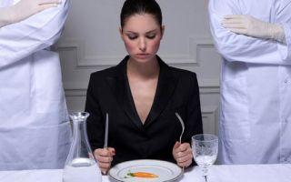 Правильное питание при кожной меланоме