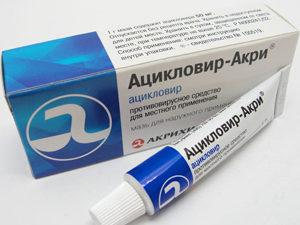 Ацикловир для лечения контагиозного моллюска