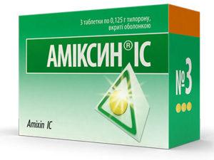 Амиксин для лечения папиллом