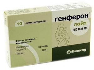 Генферон для лечения ВПЧ