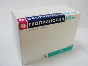 Гроприносин от бородавок
