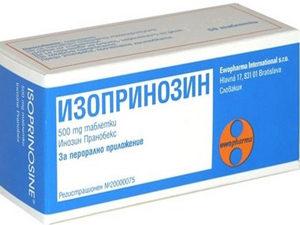 Изопринозин для лечения ВПЧ