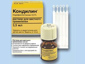 Кондилин для лечения ВПЧ
