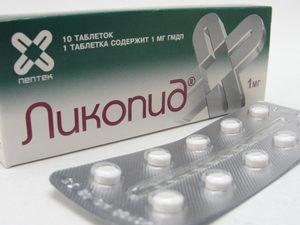 Таблетки от кондилом 2