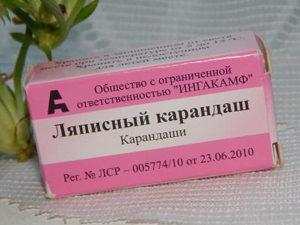 Ляписный карандаш от папиллом
