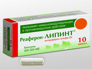 Реаферон для лечения ВПЧ