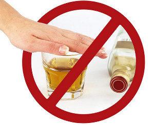 запрещенные продукты и напитки