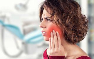 Способы удаления бородавки во рту