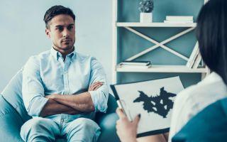 Психотерапия через Интернет