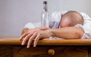 Последствия злоупотребления алкоголем для здоровья