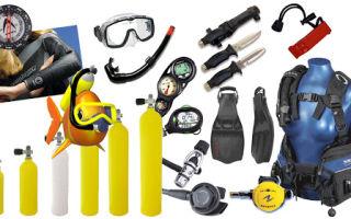 Снаряжение для подводного плавания