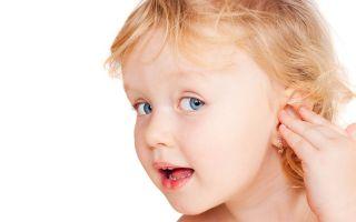 Особенности формирования атеромы у ребенка