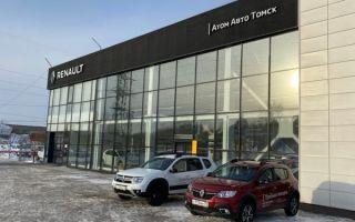 Три новых автосалона Renault в России