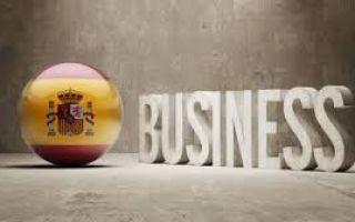 Открытие бизнеса в Испании