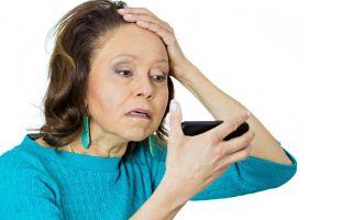 Жировик на лице (атерома): причины появления и лечение