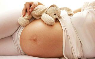 Что делать если появилась атерома при беременности?
