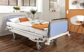 Как правильно выбрать реабилитационную кровать?