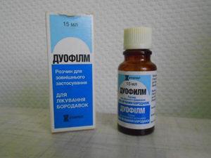 Дуофилм для лечения бородавок