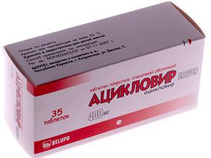 Ацикловир для лечения бородавок
