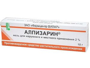 Алпизарин для лечения кондилом